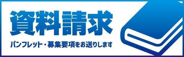 20170304_seikyu