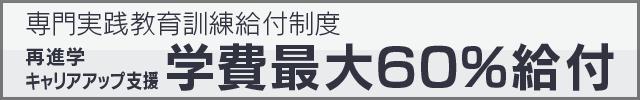 hag-kyufu