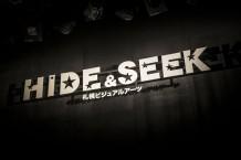【音響】アーティストショーケース「HIDE&SEEK」が開催されました