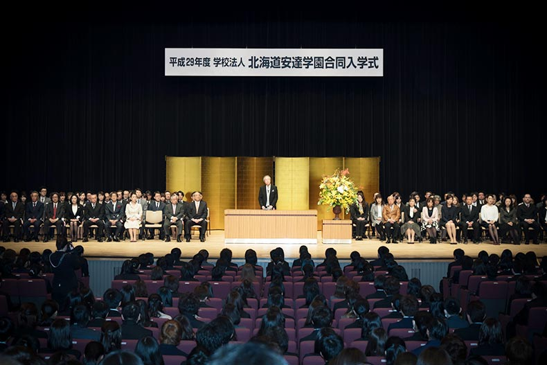 専門学校札幌ビジュアルアーツ、姉妹校合同の入学式が行われました。