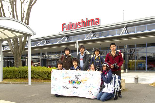社会貢献の一貫で福島県の魅力を取材