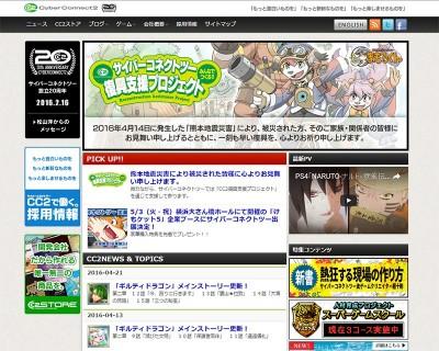 cc2_web