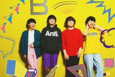 11月18日(土)オープンキャンパス ライブゲスト 「The Floor」ビクターエンタテインメントよりメジャーデビュー決定!
