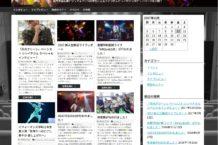 「SVA LIVE NEWS」公開!!