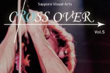 7/25(木) CROSSOVER Vol.5 開催!