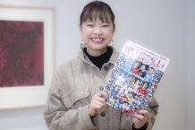 写真学科卒業生の梅津綾乃さんが遊びに来てくれました!